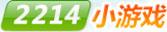 2214小游戏是一个绿色、健康的休闲游戏中心